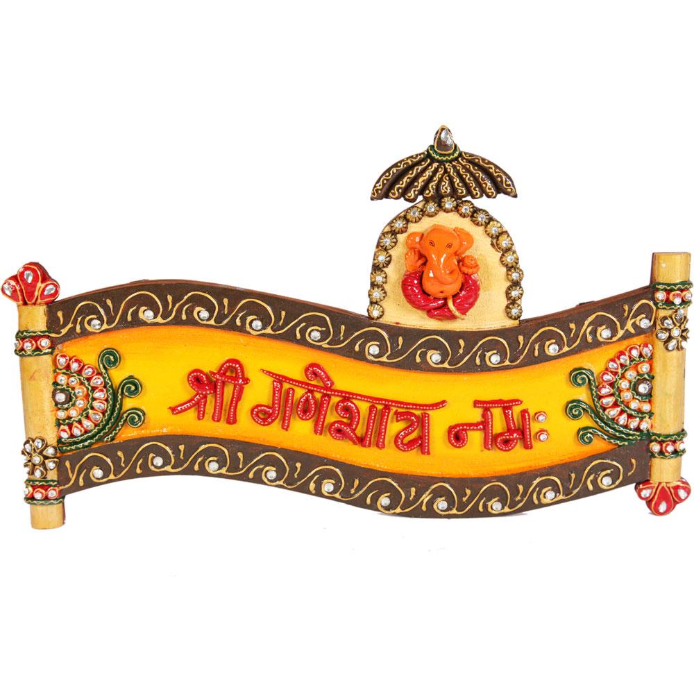 Get Amazing Kundan Shree Ganeshay Namah Only At Boontoon Com