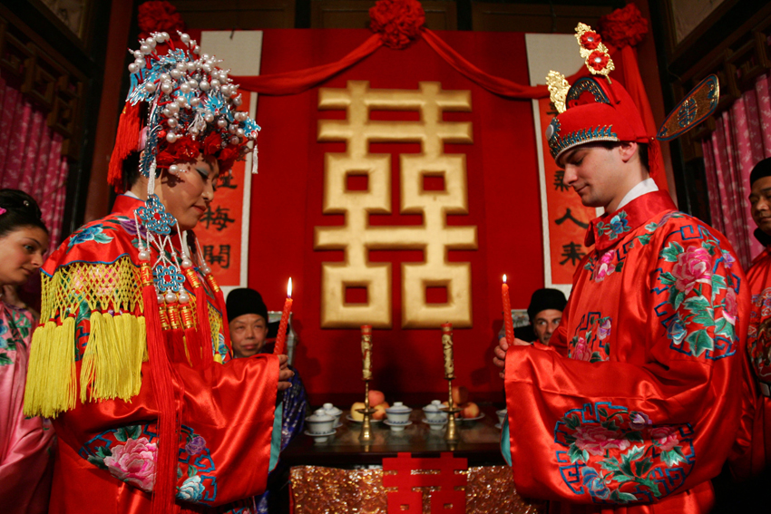 Engagement Tradition China